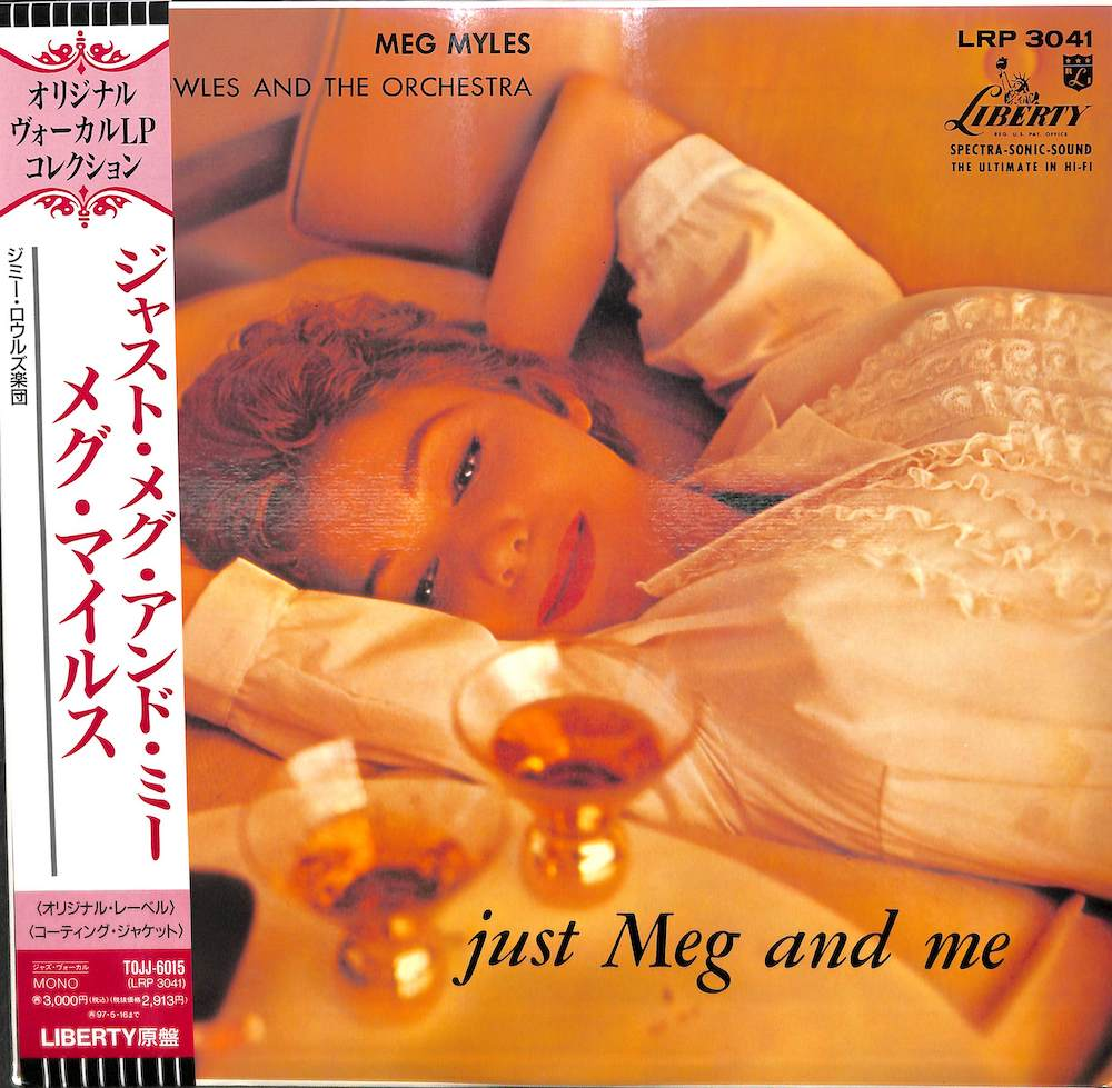 MEG MYLES WITH JIMMY ROWLES AND HIS ORCHESTRA - Just Meg And Me - LP