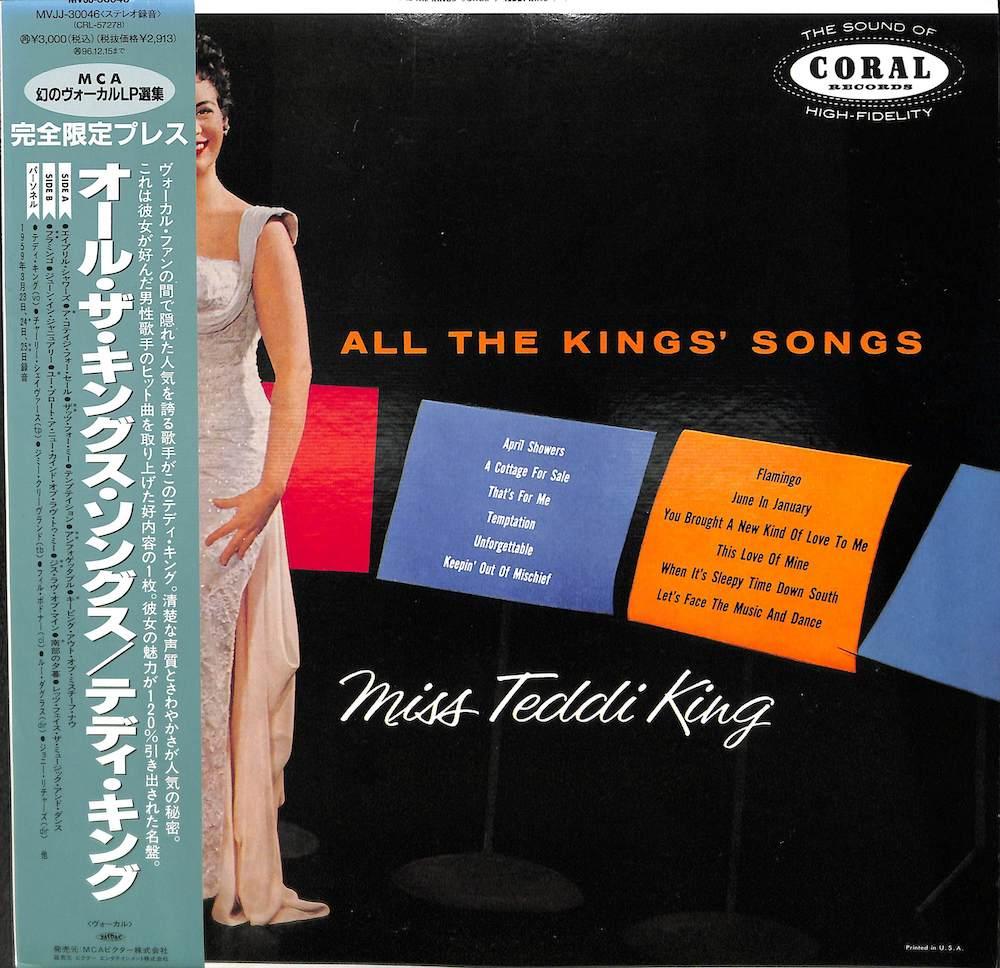 TEDDI KING MISS - All The King's Songs - LP