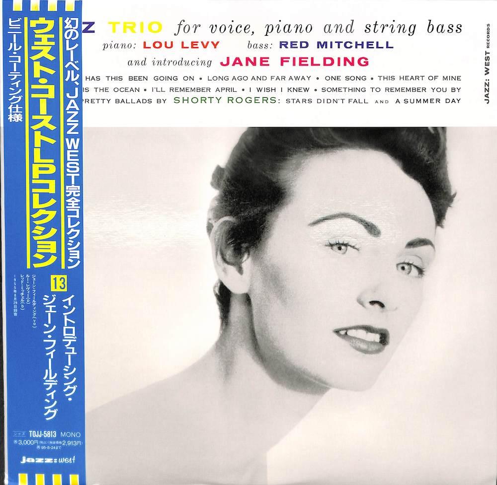 JANE FIELDING - Introducing - LP