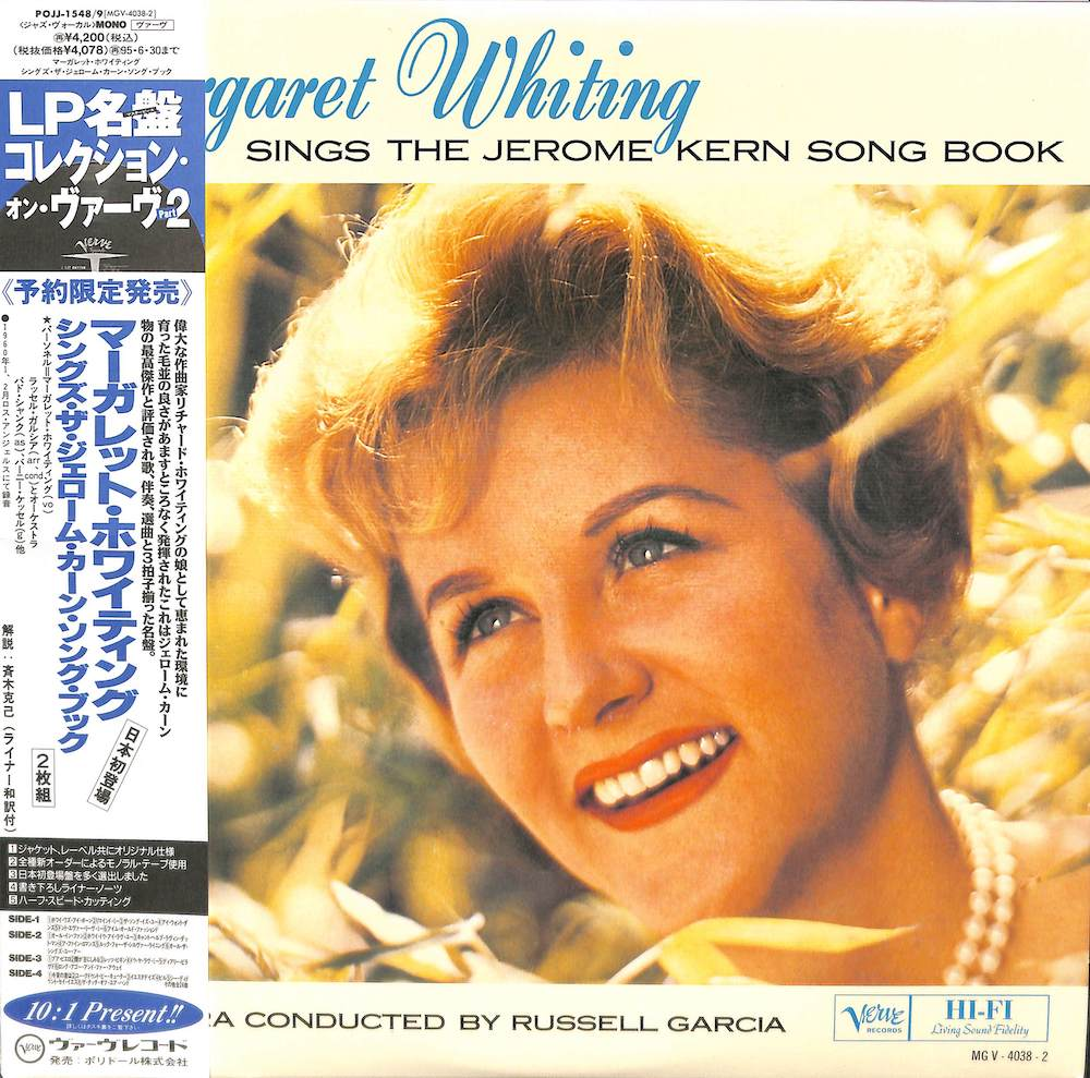 MARGARET WHITING - Sings The Jerome Kern Song Book - LP