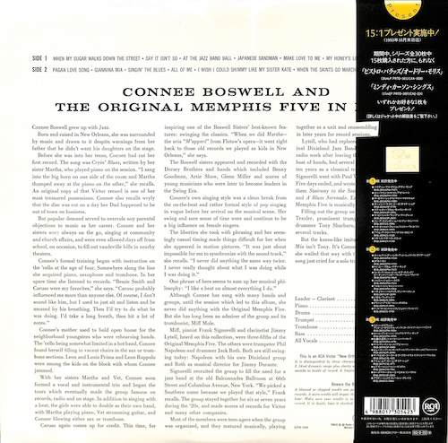 CONNEE BOSWELL And The Original Memphis Five In Hi Fi