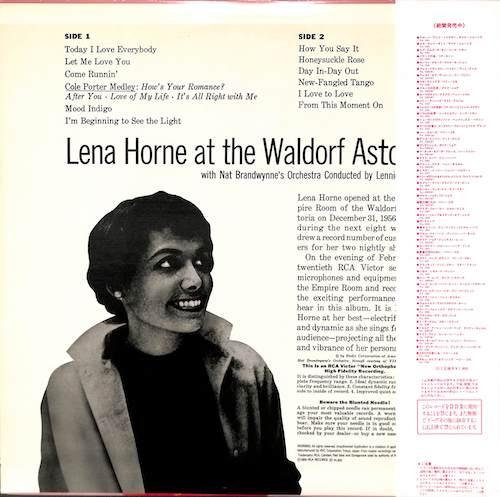 LENA HORNE At The Waldorf Astoria