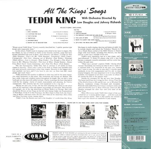 TEDDI KING MISS All The King's Songs