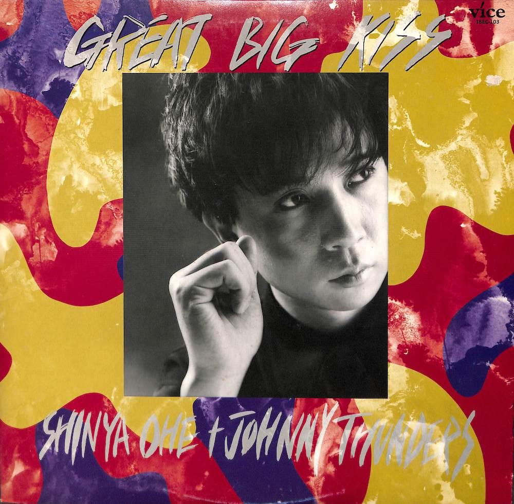 大江慎也: SHINYA OHE + JOHNNY THUNDERS - Great Big Kiss - 12 inch x 1