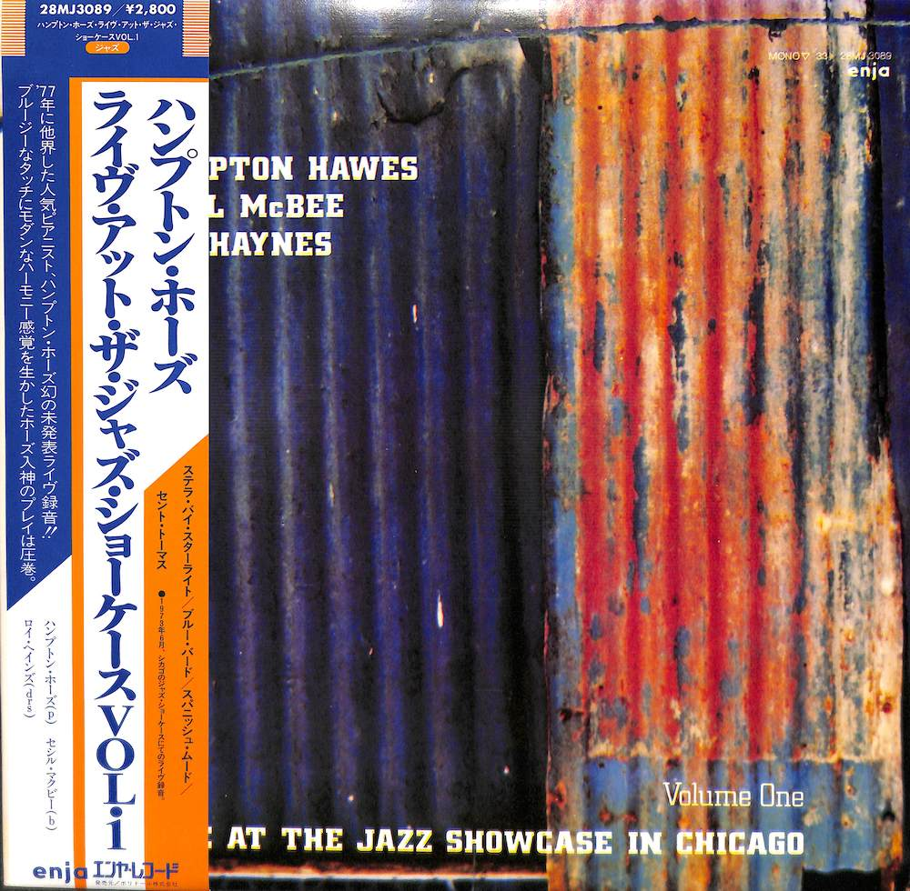 HAMPTON HAWES - Live At The Jazz Showcase In Chicago Vol. 1: One - LP