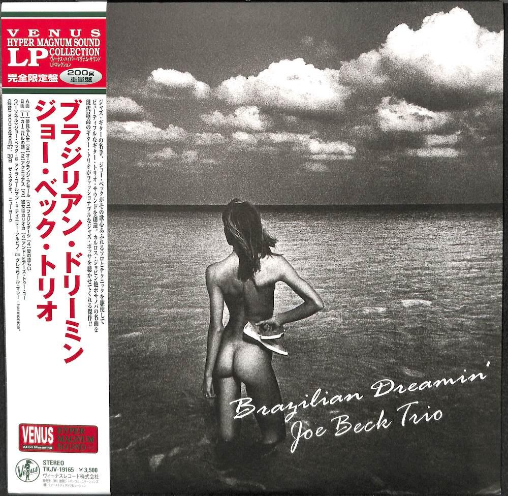 JOE BECK TRIO - Brazilian Dreamin' - LP
