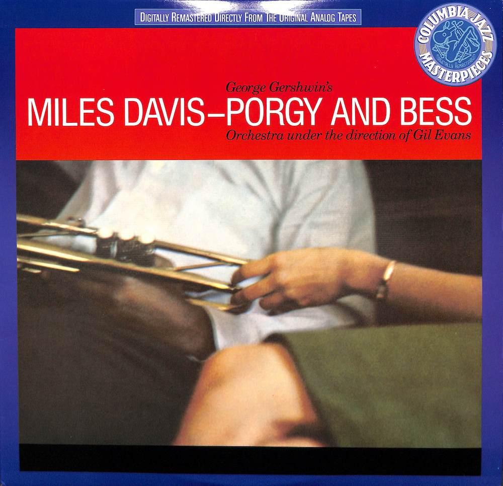 MILES DAVIS - Porgy & Bess - 33T