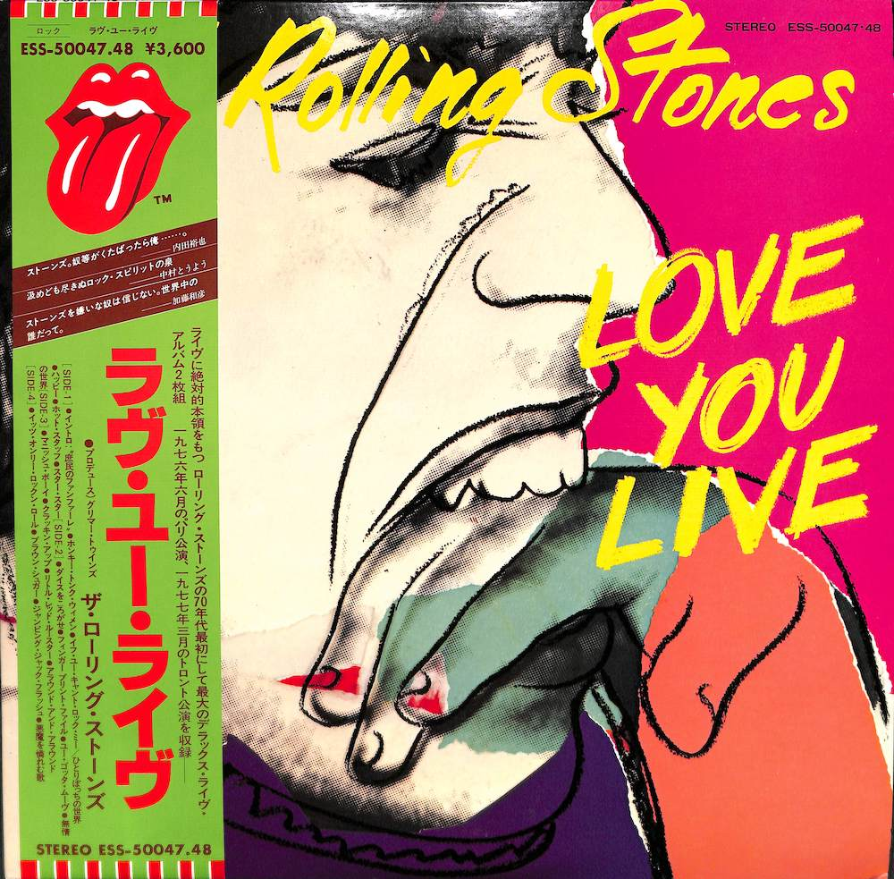 ROLLING STONES - Love You Live - 33T