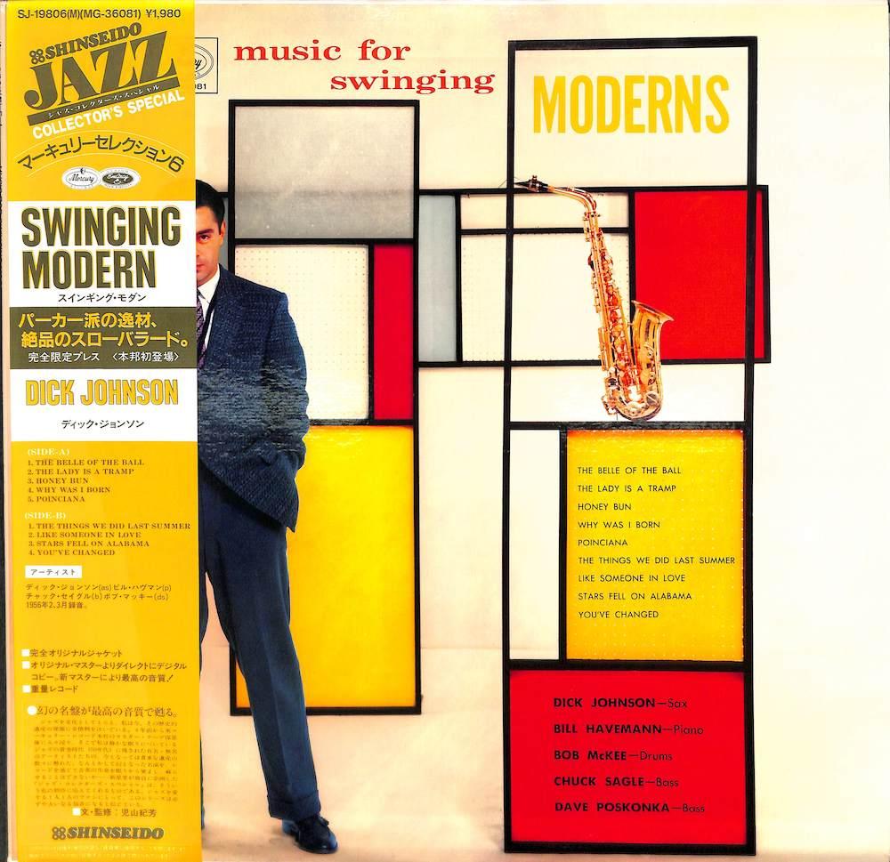 DICK JOHNSON QUARTET - Music For Swingin Moderns - 33T