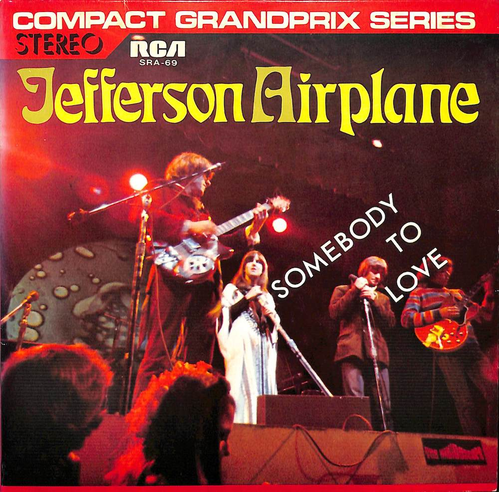 JEFFERSON AIRPLANE - Somebody To Love: EP - 45T x 1