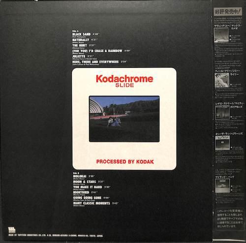 KALAPANA Kalapana Live '82