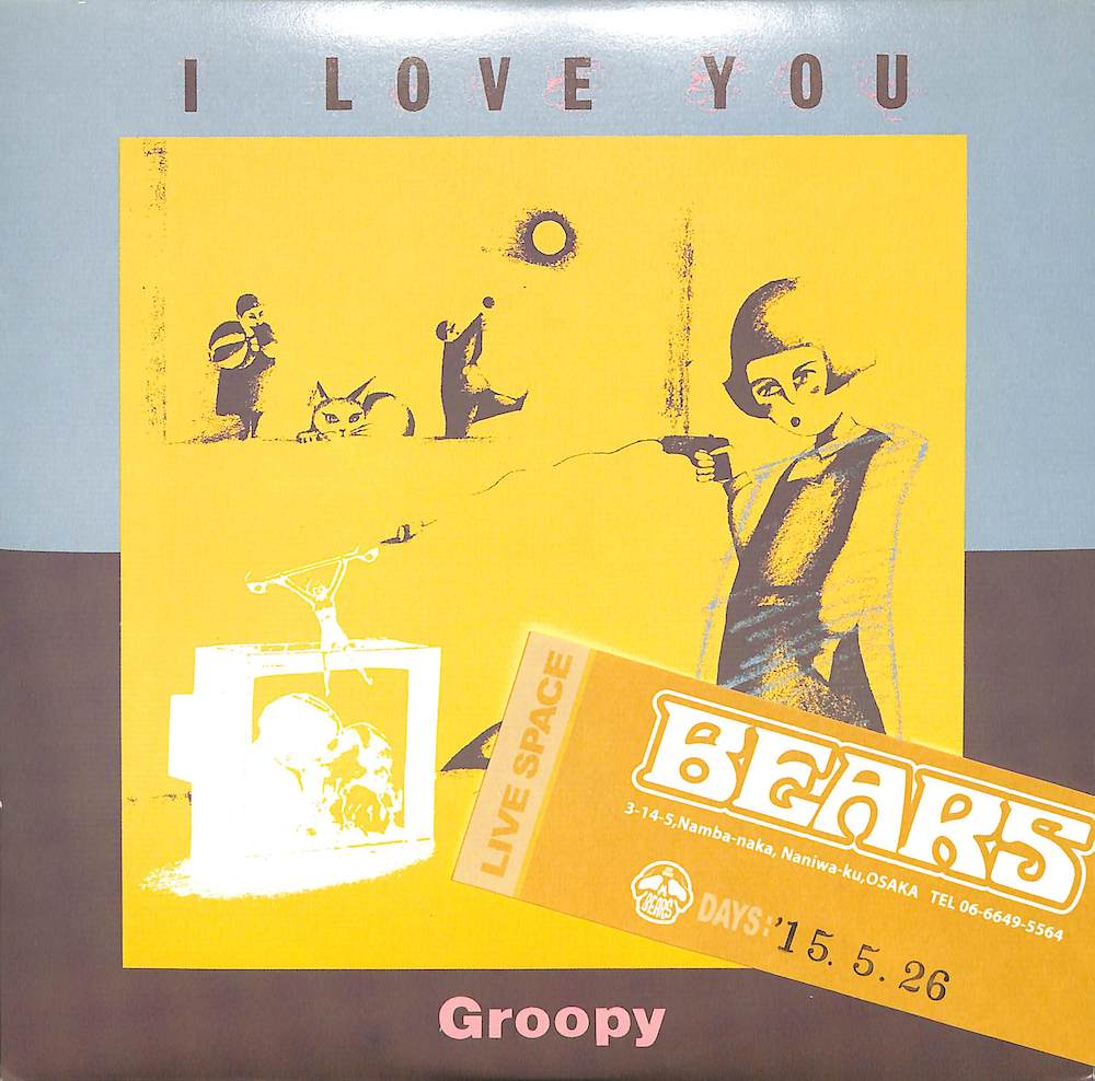 GROOPY - I Love You - 25 cm