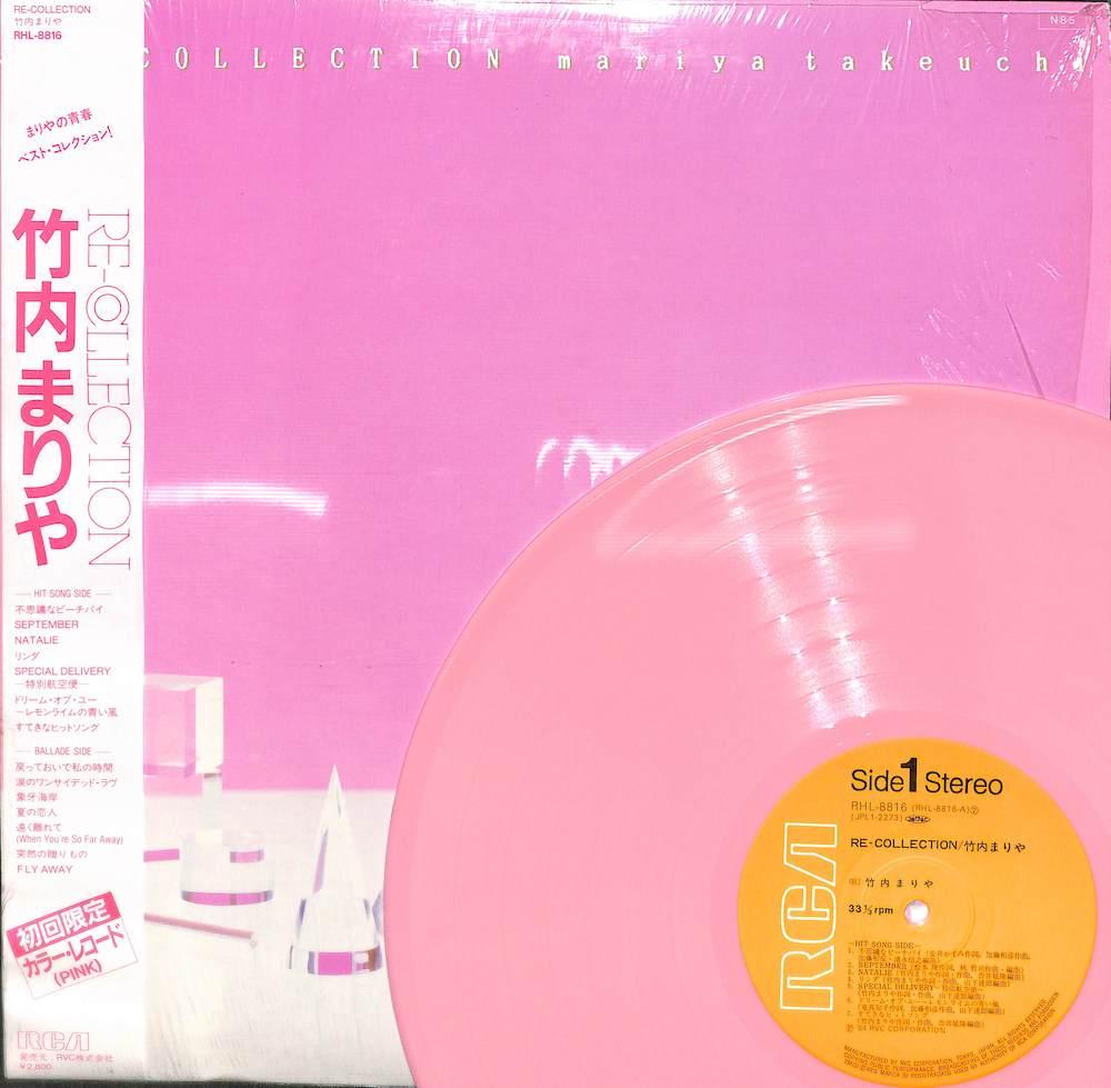 竹内まりや: MARIYA TAKEUCHI - Re Collection - LP