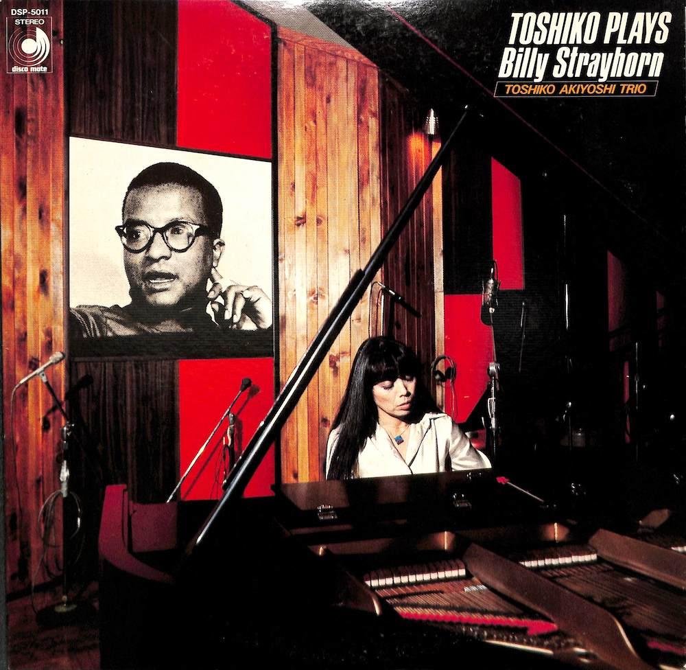 秋吉敏子: TOSHIKO AKIYOSHI TRIO - Toshiko Plays Billy Strayhorn - LP