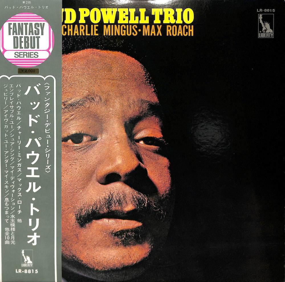 BUD POWELL TRIO - The Bud Powell Trio - LP
