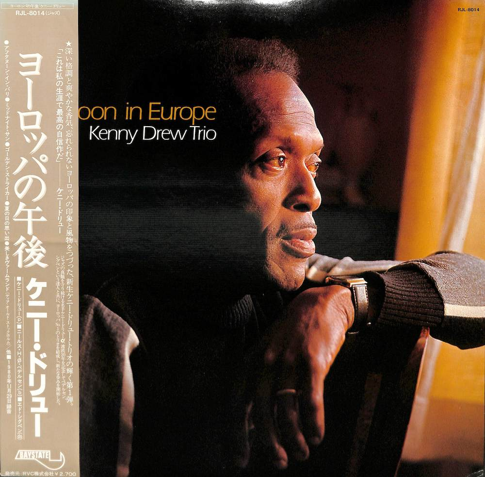 KENNY DREW TRIO - Afternoon In Europe - 33T