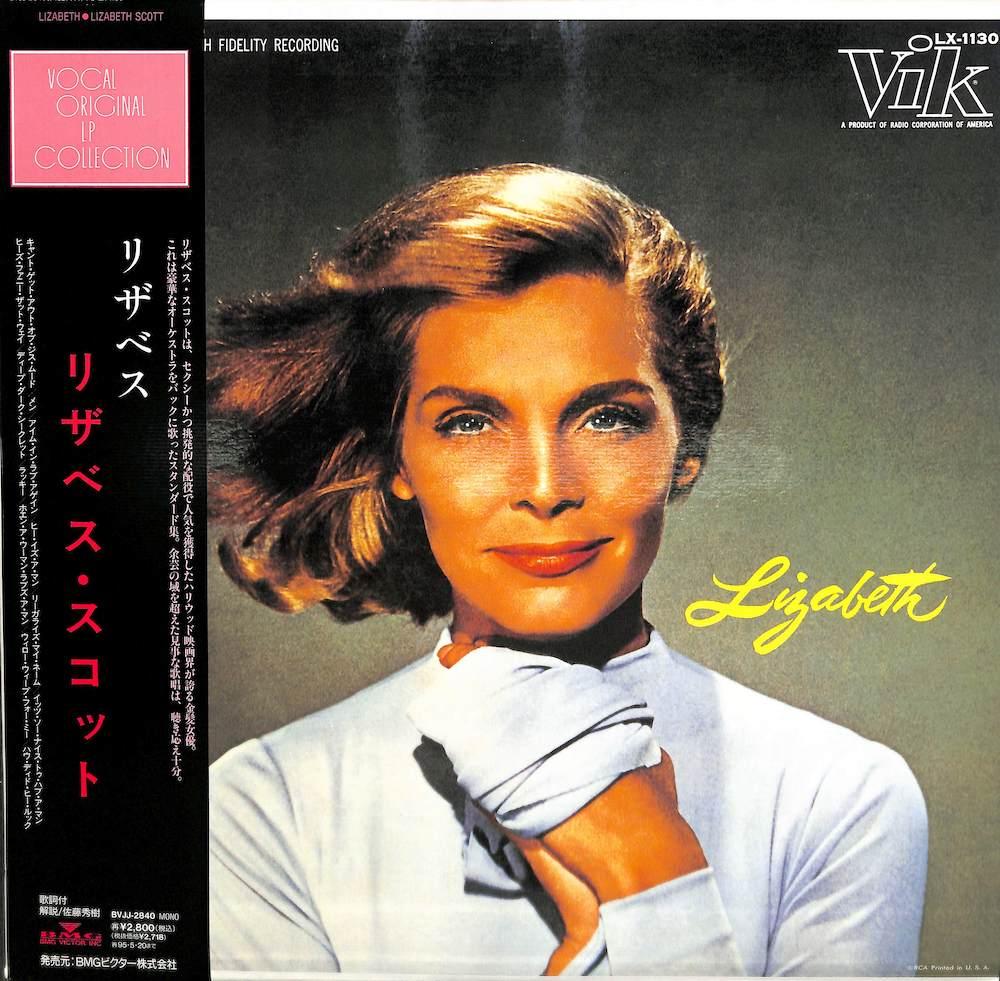 LIZABETH SCOTT - Lizabeth - 33T