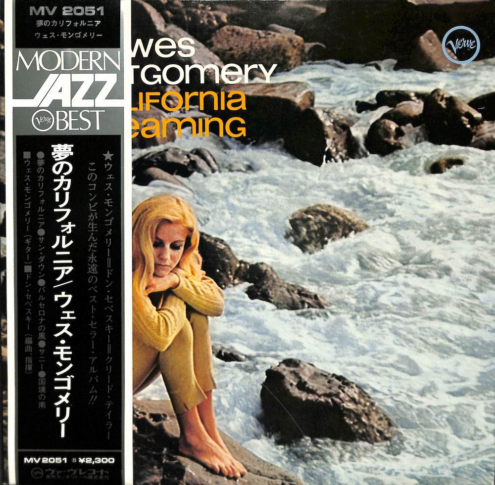 WES MONTGOMERY - California Dreaming - 33T