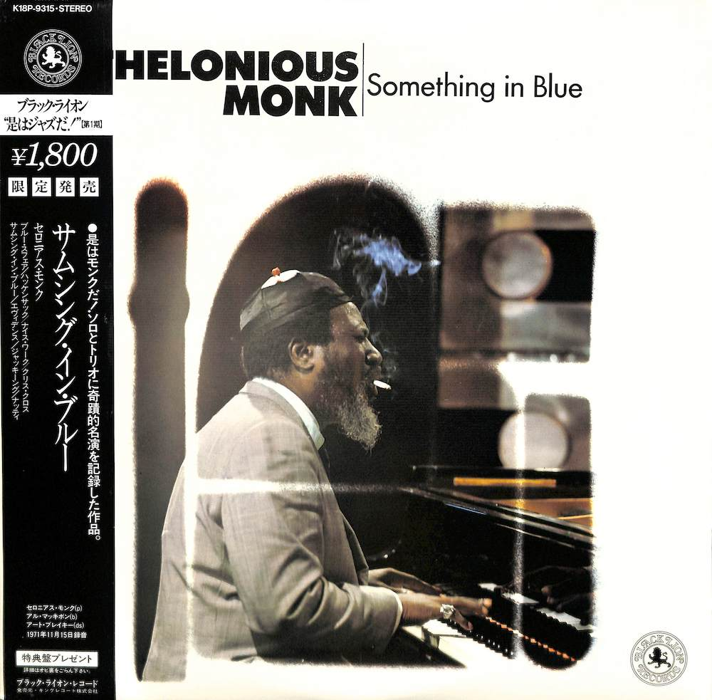 THELONIOUS MONK - Something In Blue - LP