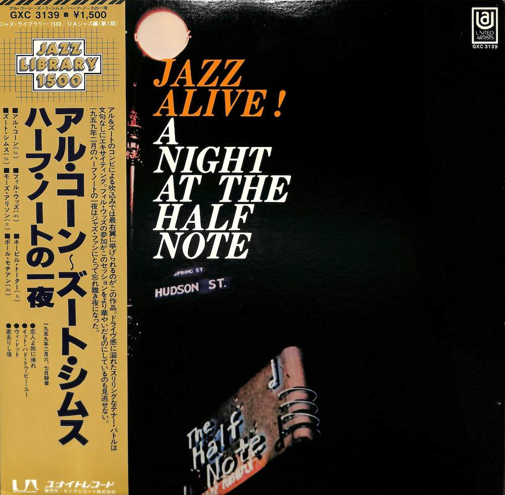 ZOOT SIMS AL COHN PHIL WOODS - Jazz Alive A Night At The Half Note - LP