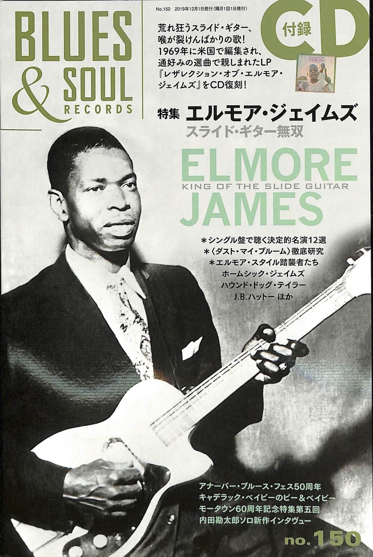 ブルース & ソウル・レコーズ - Blues & Soul Records No. 150 - Livre