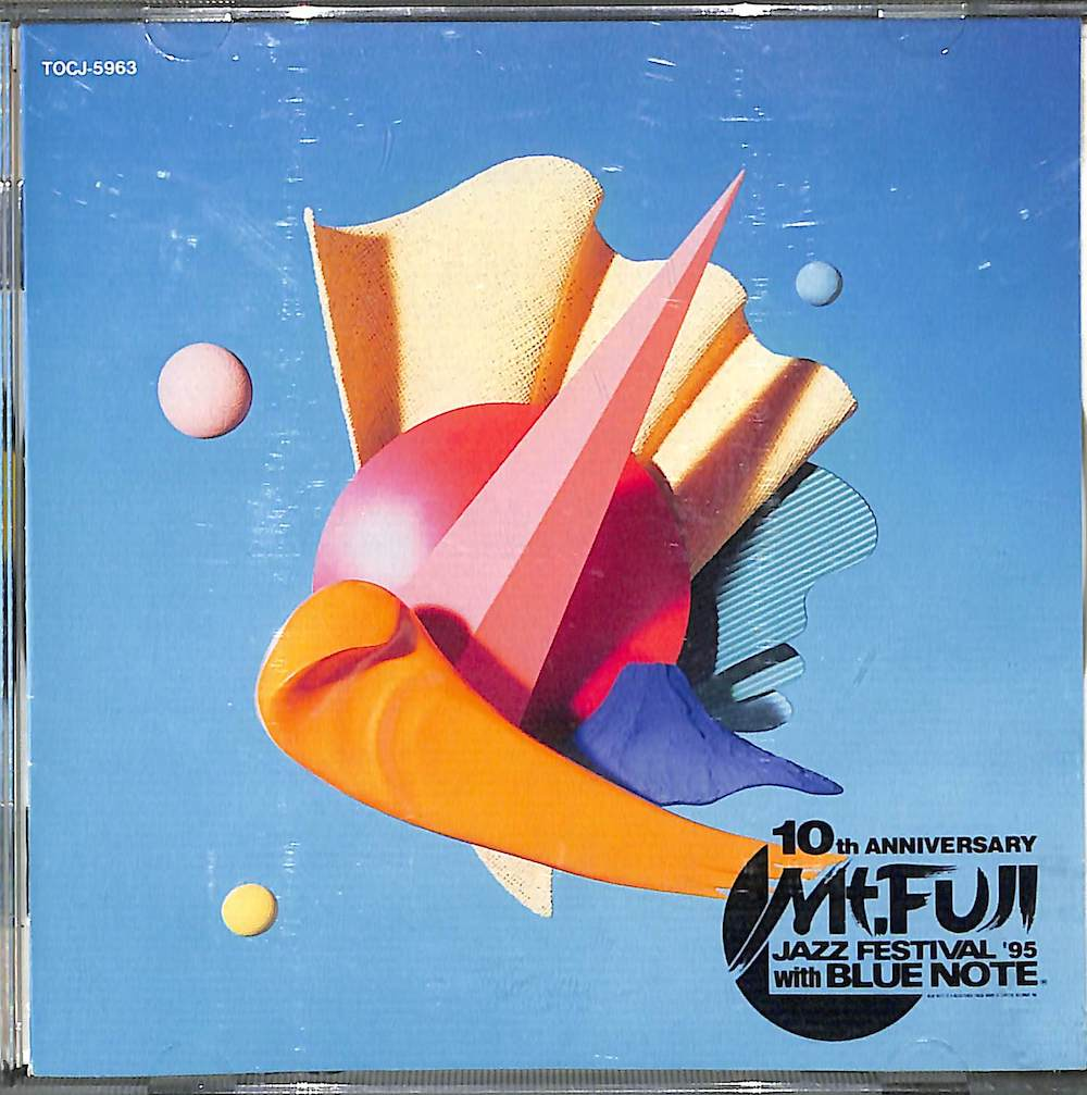 V.A. - Mt. Fuji Jazz Festival 10th Anniversary Album - CD