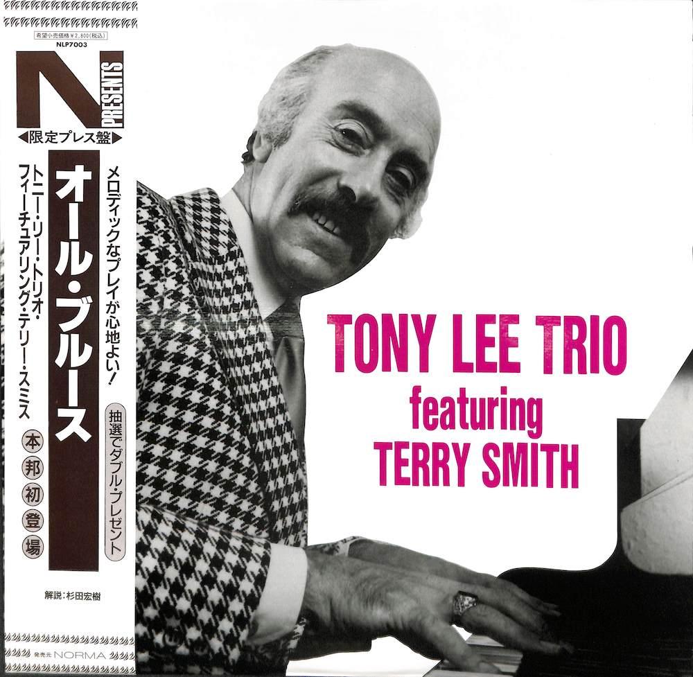 TONY LEE TRIO - Featuring Terry Smith - LP