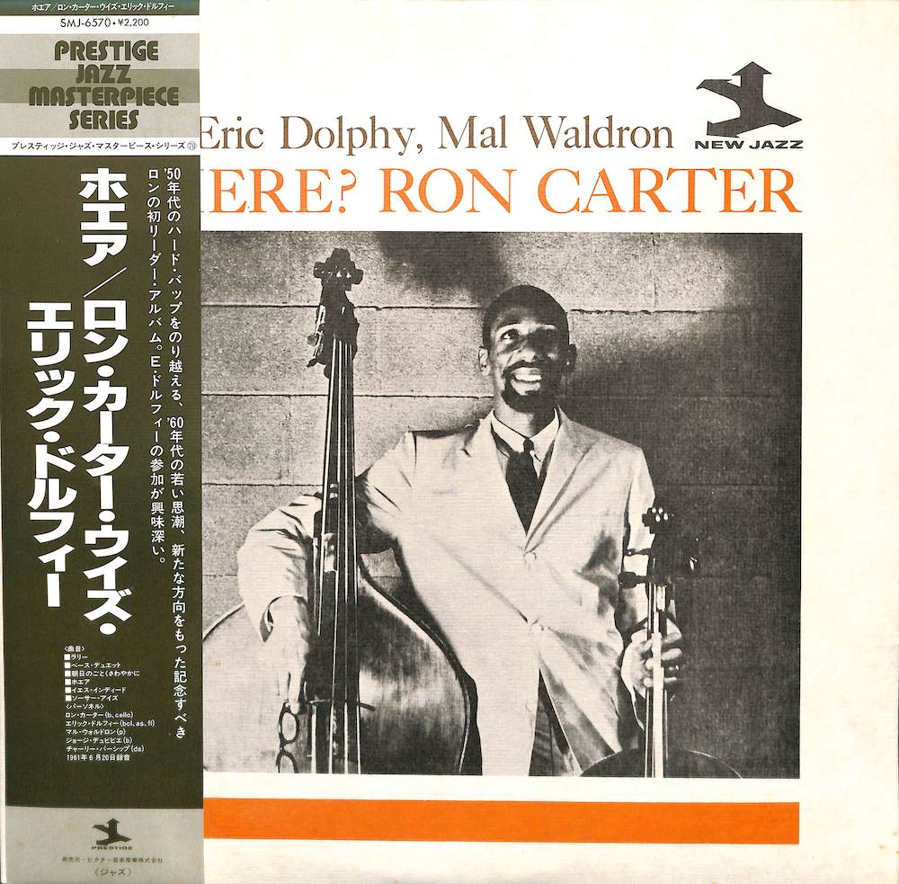 RON CARTER WITH ERIC DOLPHY MAL WALDRON - Where ? - LP