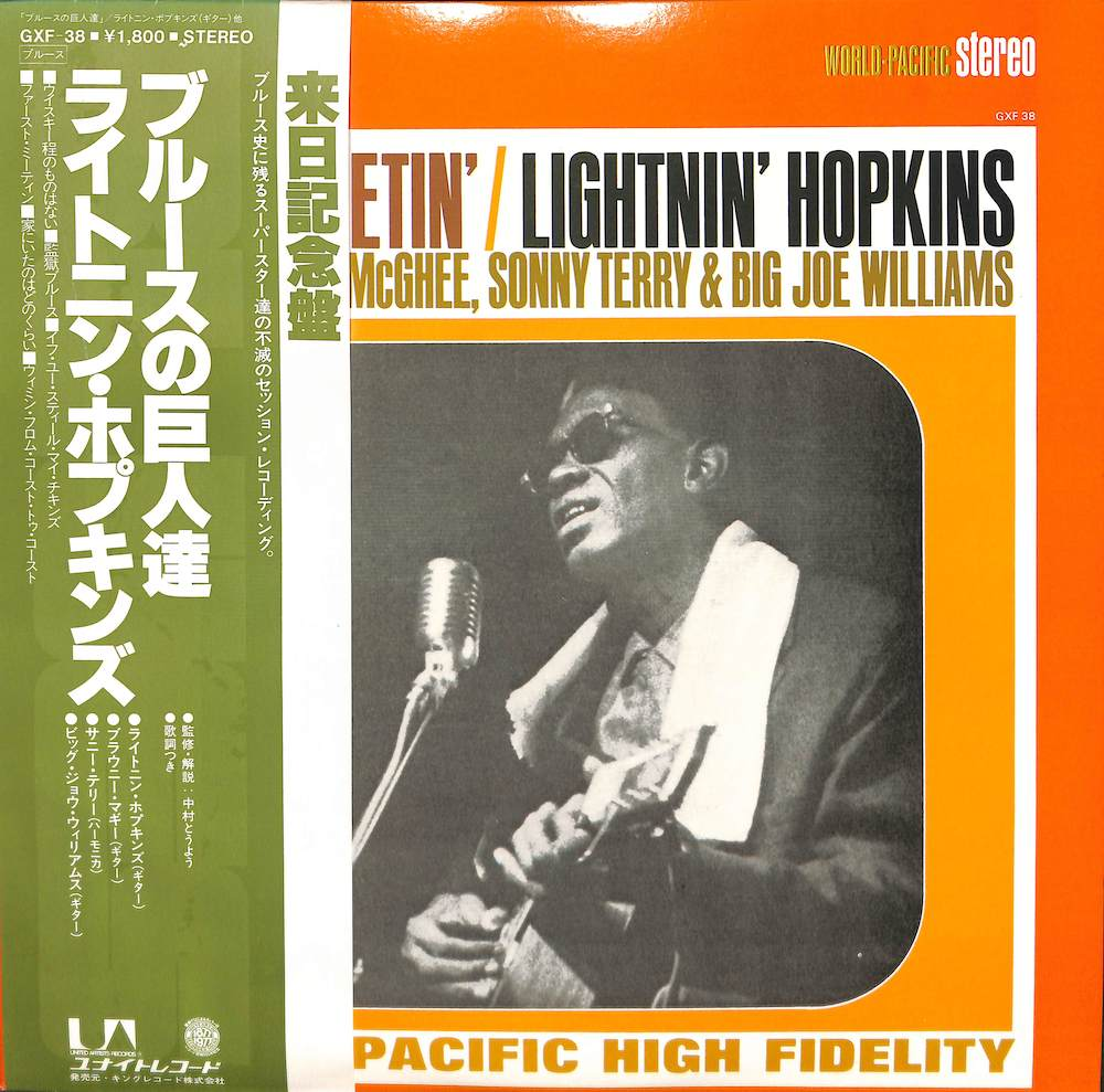 LIGHTNIN' HOPKINS - First Meetin' Of Blues Giants - 33T