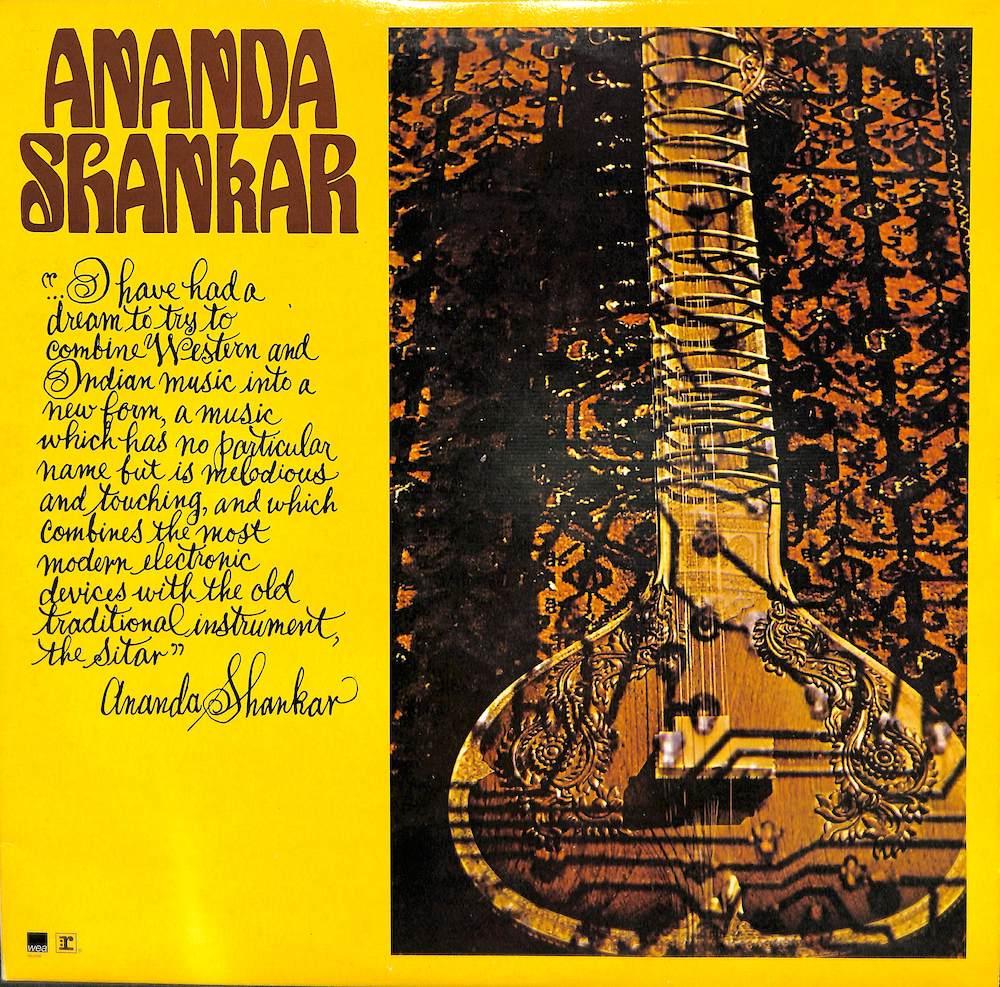 ANANDA SHANKAR - Ananda Shankar - 33T