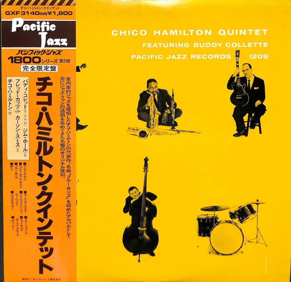 CHICO HAMILTON QUINTET - Chico Hamilton Quintet - 33T