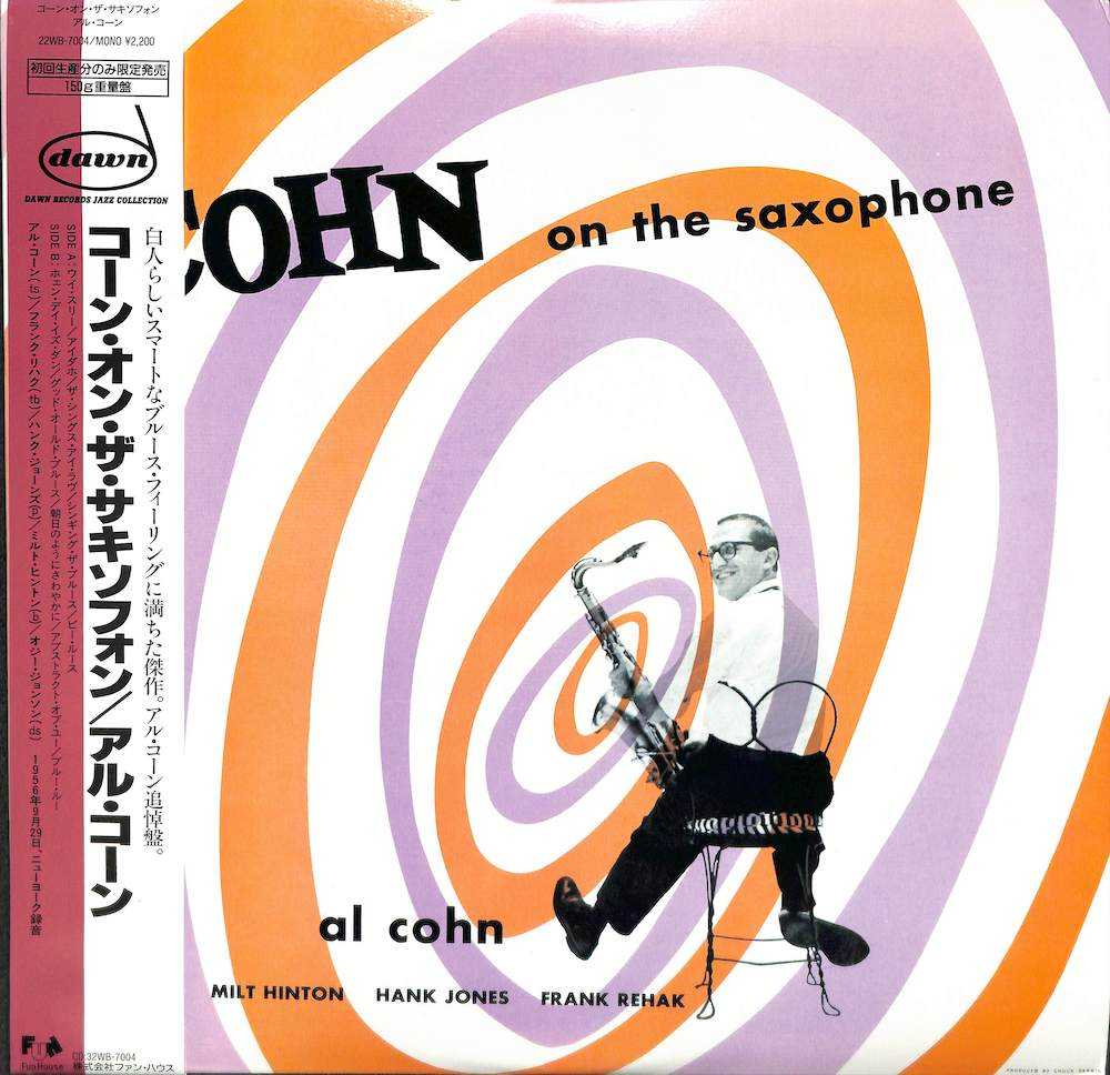 AL COHN - Cohn On The Saxophone - LP