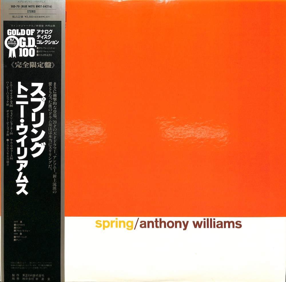 ANTHONY WILLIAMS TONY - Spring - LP