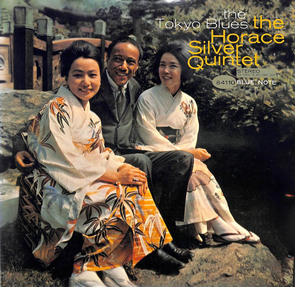 HORACE SILVER QUINTET - The Tokyo Blues - LP