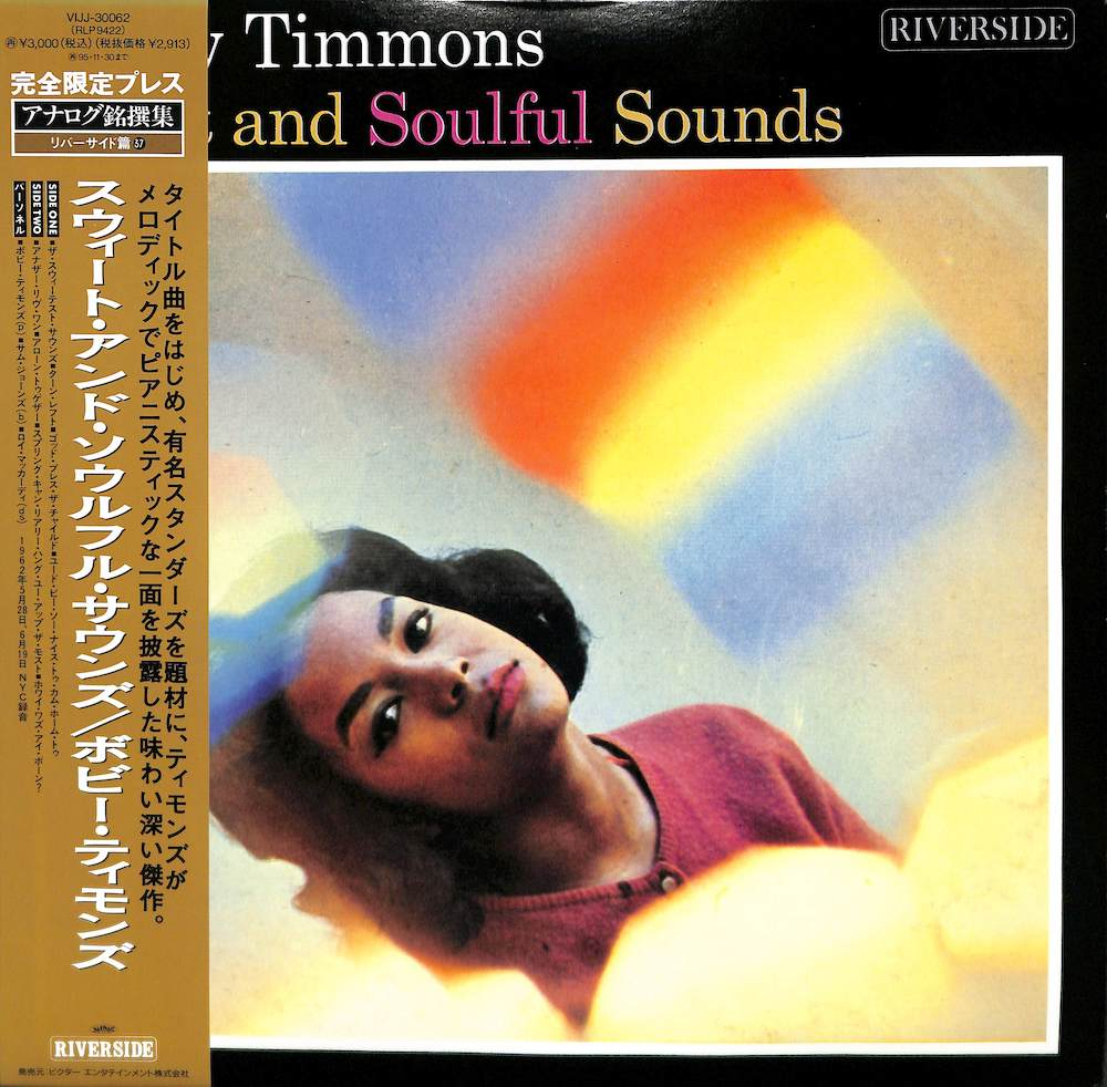BOBBY TIMMONS TRIO - Sweet And Soulful Sounds - LP