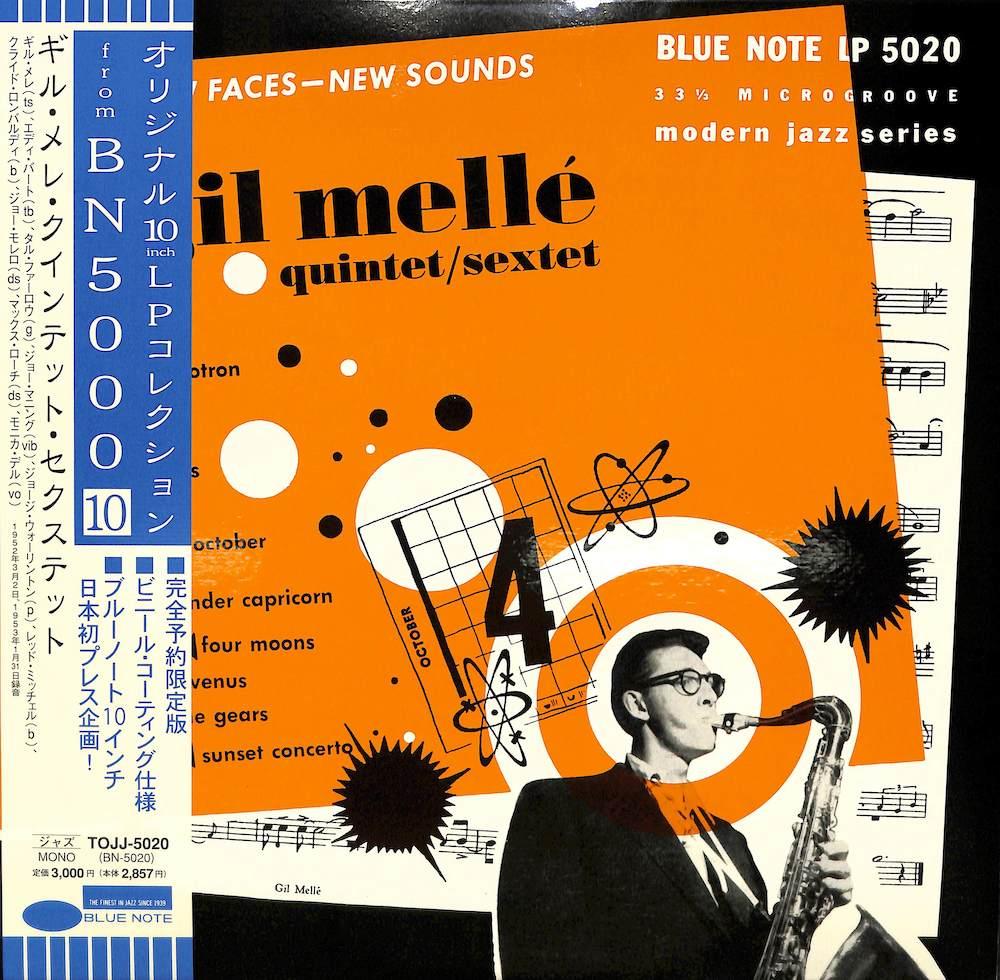 GIL MELLE - Quintet / Sextet - 10 inch
