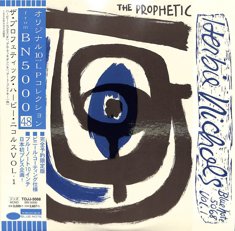 HERBIE NICHOLS - The Prophetic: Vol. 1 - 10 inch
