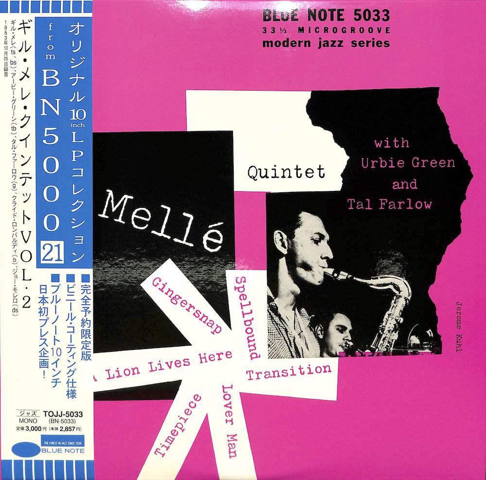 GIL MELLE QUINTET - With Urbie Green & Tal Farlow Vol. 2 - 10 inch