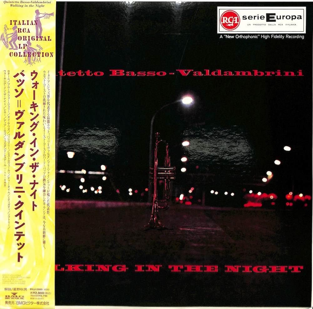 GIANNI BASSO / OSCAR VALDAMBRINI QUINTET - Walking In The Night - LP