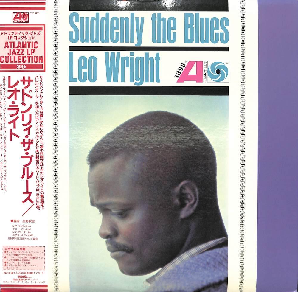 LEO WRIGHT - Suddenly The Blues - LP