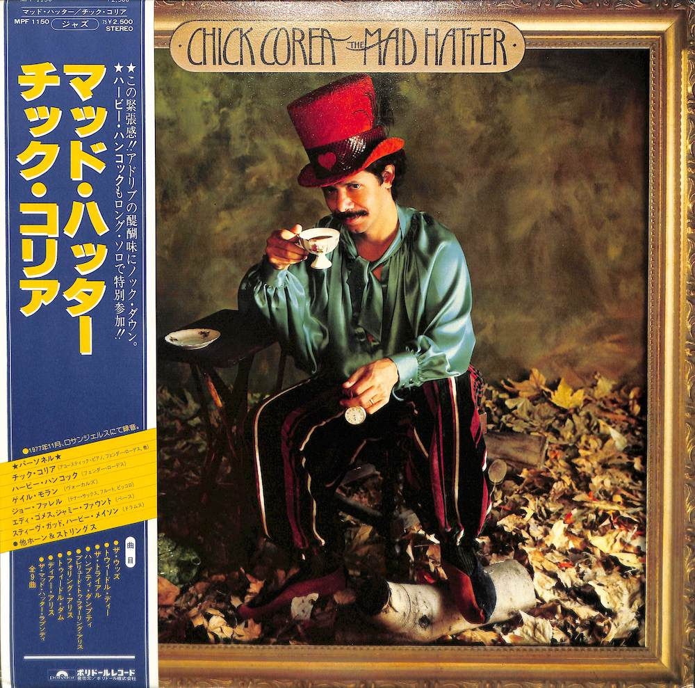 CHICK COREA - The Mad Hatter - 33T