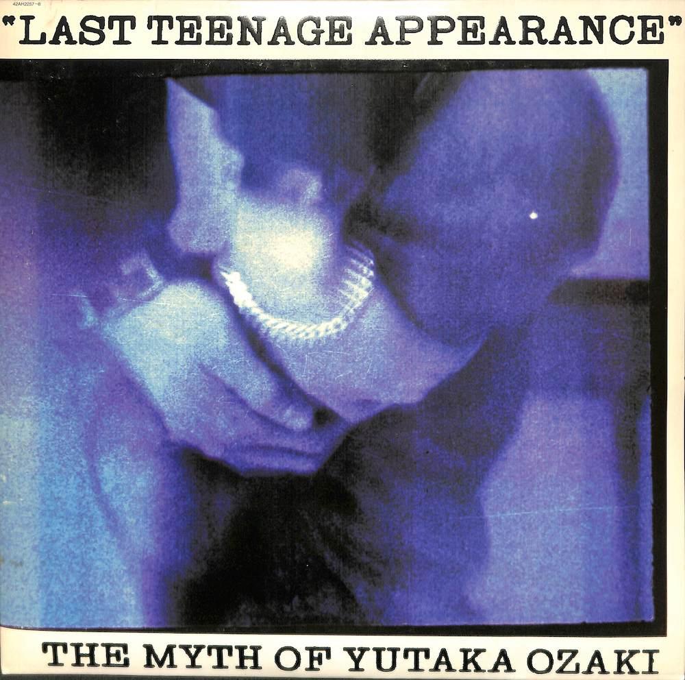 尾崎豊 - Last Teenage Appearance - 33T