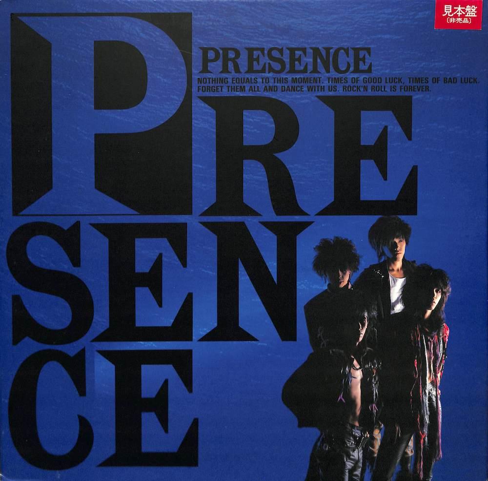 PRESENCE - Presence - 33T
