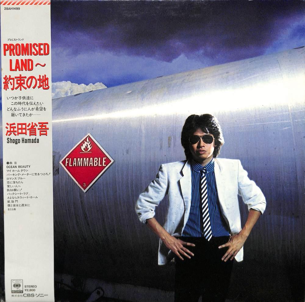 浜田省吾: SHOGO HAMADA - 約束の地: Promised Land - 33T