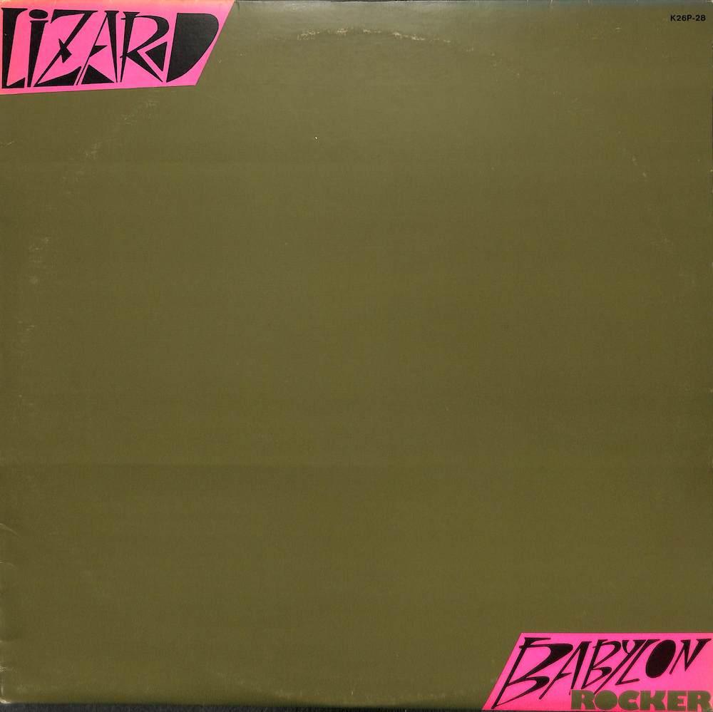 LIZARD - Babylon Rocker: 邪都戦士 - 33T