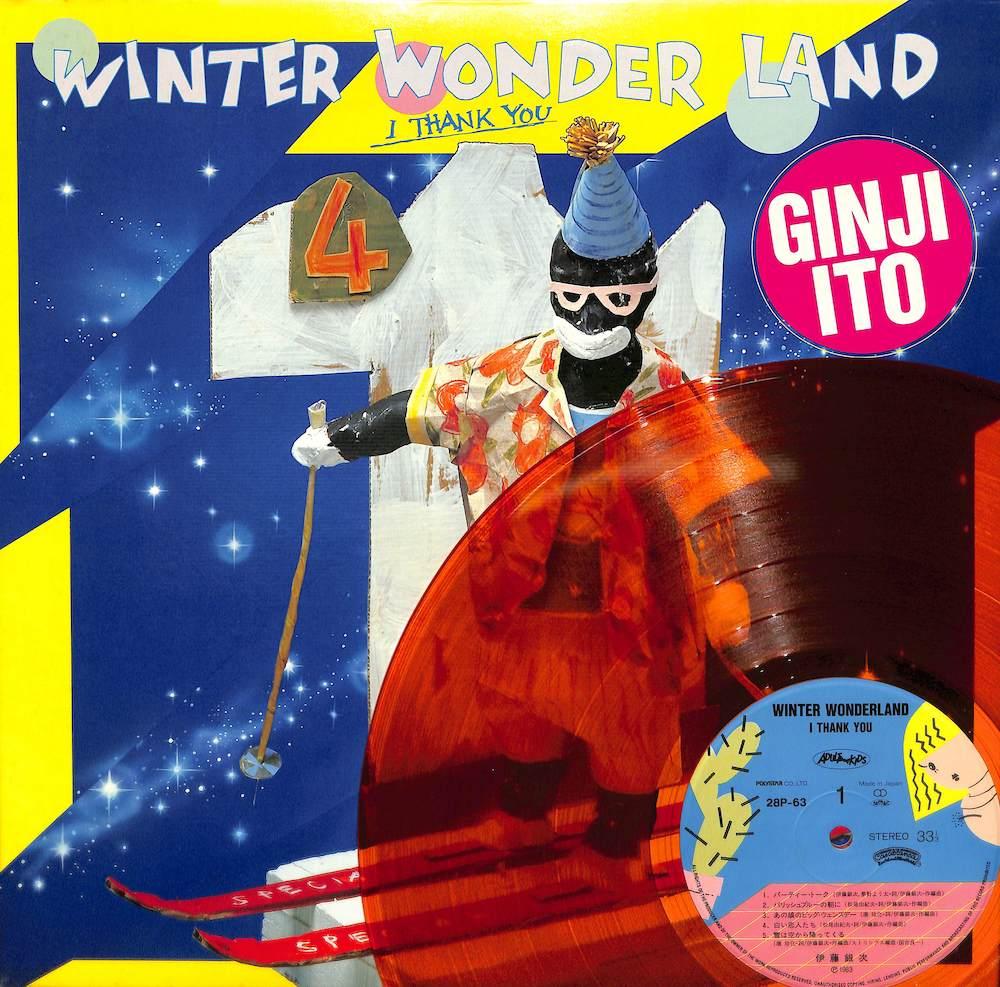 伊藤銀次: GINJI ITO - Winter Wonder Land: I Think You - 33T