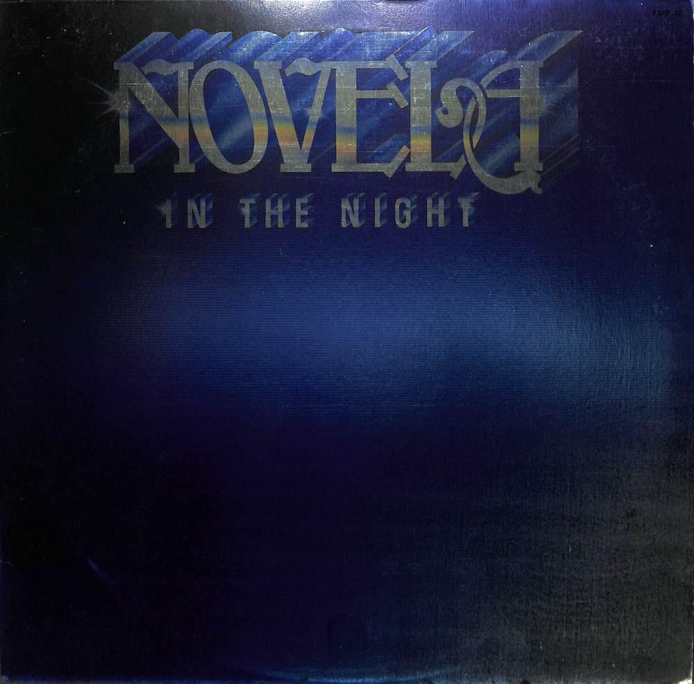 ノヴェラ: NOVELA - In The Night - 33T