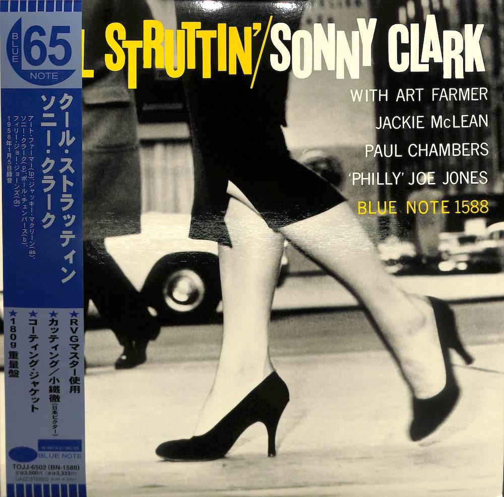 SONNY CLARK - Cool Struttin' - 33T