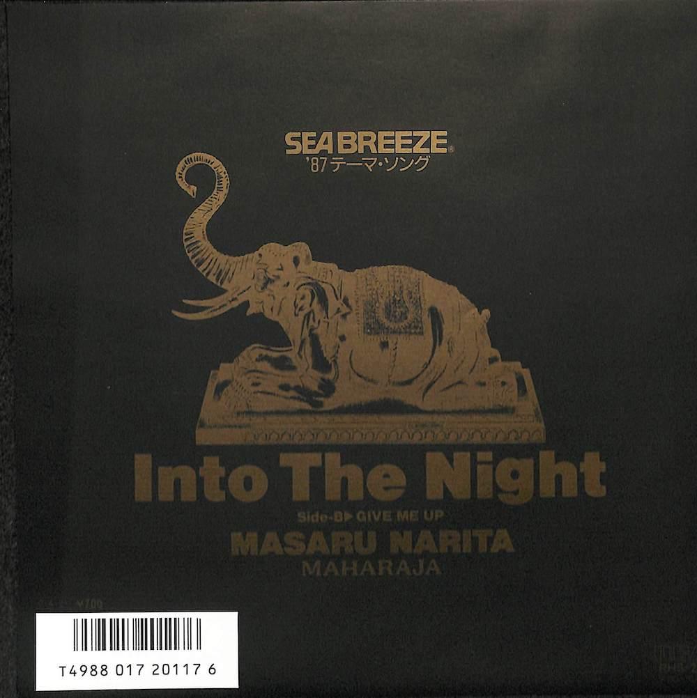 成田勝: MASARU NARITA - Into The Night - 45T x 1