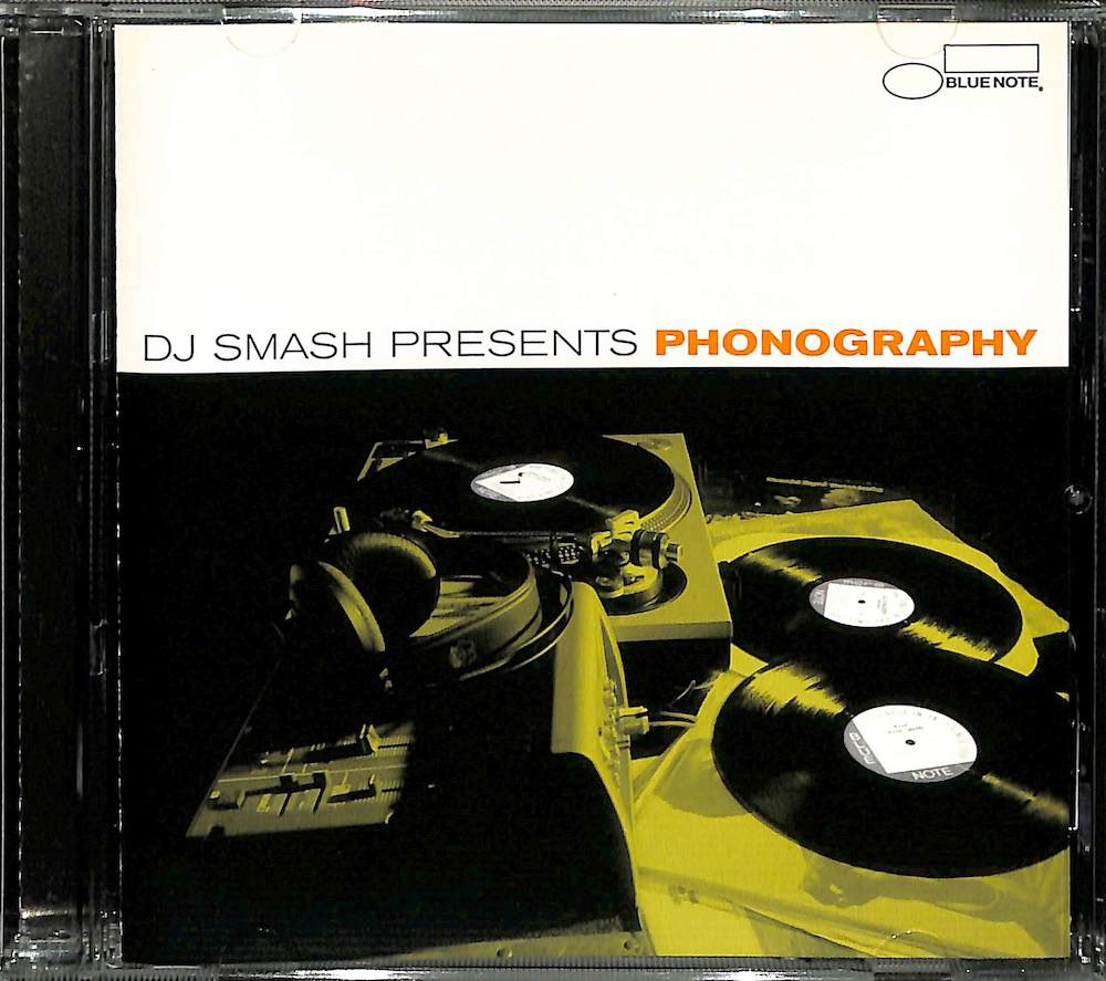 DJ SMASH - Phonography - CD